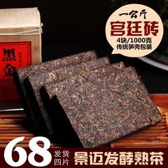 云南普洱茶熟茶砖茶1000g云南普洱茶叶1公斤特级老茶砖陈香茶叶