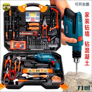 五金工具 家用装修手动木工工具箱水电工维修组套组合套装带电钻