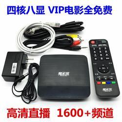 魔百盒高清播放器G2 40F 魔巧盒CMC-01-E 易视TV移动网络机顶魔盒