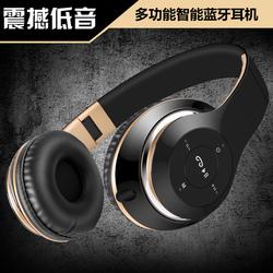 无线蓝牙有线两用耳机头戴式手机平板电脑用高音质插卡耳麦大耳罩