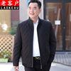 中年男士棉夹克爸爸秋冬装外套加厚2018冬季40岁50中老年人60
