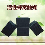 滤芯活性炭蜂窝改性吸除甲醛除味除臭空气净化空调冰箱油烟机