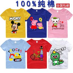 夏季男童装女童半袖衫儿童夏装宝宝上衣小孩短袖T恤 纯棉