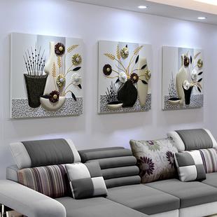装饰画客厅三联无框现代简约小清新抽象画沙发背景画餐厅卧室挂画