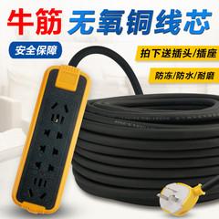 电源线户外纯铜牛筋软电缆线防冻2芯电线1.5 2.5 4平方护套线软线