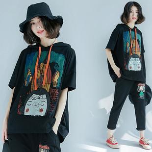 夏装女装两件套装运动短袖t恤200斤胖mm洋气显瘦宽松纯棉