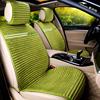 汽车座垫透气四季专用福特福克斯哈弗H6现代朗动悦动半包坐垫