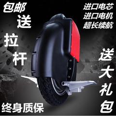 电动独轮车平衡思维火星带步自体感车单轮成人儿童智能滑板车