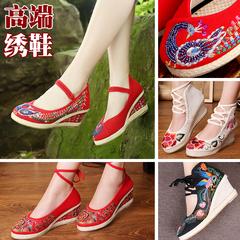 结婚的时候穿,买来演出用的,穿着也不累__纯手工串珠鞋 老北京布鞋女绣花鞋民族风新娘浅口红色坡跟单婚鞋
