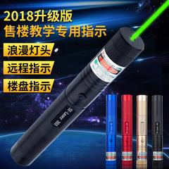303绿光激光手电红外线远射镭射灯沙盘射笔售楼部教鞭指示笔