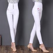 特大号7X 6XL 5X女士春秋款高腰牛仔裤纯白色4颗排扣弹力紧身长裤