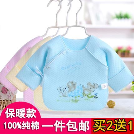 婴儿绑带 婴儿和尚服绑带上衣新生儿纯棉夹棉保暖半背衣春秋冬无骨内衣