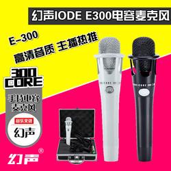 E300手持电容麦克风话筒 网络主播设备手机K歌快手喊麦声卡套装