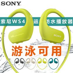 防水功能还没试,环境音功能很强大,等节后下水试试__Sony索尼 NW-WS413水下游泳耳机防水mp3头戴式运动跑步播放器