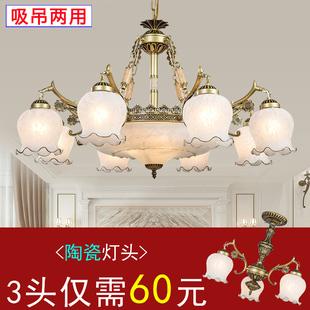 欧式灯具餐厅田园卧室吸顶美式客厅吊灯铁艺术简约大气水晶灯饰