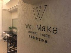 铁艺招牌设计制作门头牌匾欧式复古悬空生锈实心立体字公司形象墙