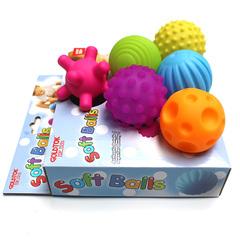 婴儿感统触觉手抓球玩具 训练球宝宝按摩感知软球波波球BB器