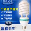 大功率U型螺旋E27节能灯泡45W65W85W105W150W200W白光厂房车间灯