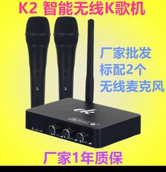 K2外置声卡USB无线话筒K歌套装手机电脑电视 支麦克风话筒
