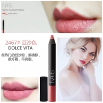 NARS 限量唇膏笔唇笔dolce vita/YU/DRAGON GIRL/descanso等