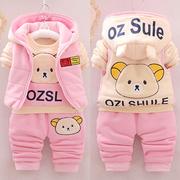 0-1-2-3-4岁冬天婴儿童棉衣套装女童装小孩子秋冬装衣服三件套 潮