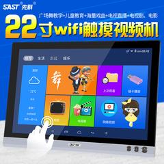 先科Q7X网络高清播放器wifi视频老人看唱戏机插卡触屏平板22寸