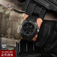 瑞士Luminox军表雷美诺时 十字军户外男士运动防水氚气手表