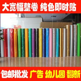 广告刻字即时贴不干胶贴纸雕刻机PVC纯色墙纸户外灯箱贴纸