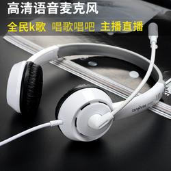 手机通用唱歌全民k歌耳机带麦克风电脑用耳麦话筒 录音专用头戴式