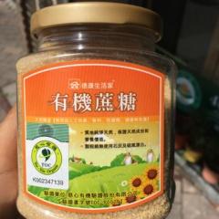 4罐台湾有饥蔗糖红糖红砂糖400g巴西比白糖白砂糖营养红蔗糖