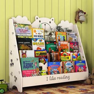 启巢儿童书架简易卡通小宝宝图书收纳书柜落地书报架幼儿园绘本架