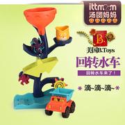 美国B.Toys 回转水车儿童戏水玩具 沙漏回转流水转轮玩沙玩水玩具