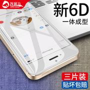 苹果5s钢化膜 iphone5 5s全屏覆盖5全包边se防摔i护眼抗蓝光ipone5s刚化玻璃ip5s手机贴膜i5s前后了送壳五s