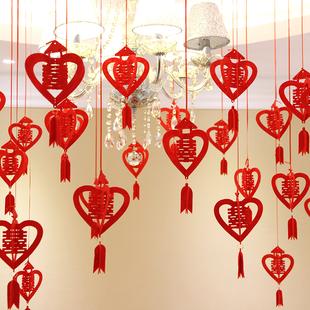 结婚用品大全婚庆韩式浪漫婚房卧室布置新房装饰婚礼创意喜字拉花