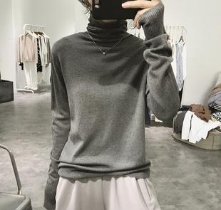 高领针织衫女士秋冬季显瘦纯色简约基础款长袖毛衣打底衫