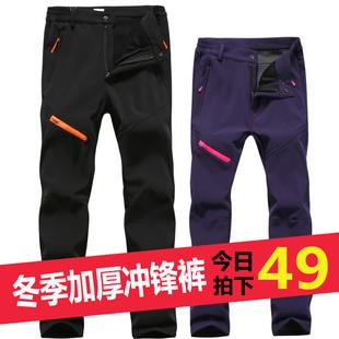 冲锋裤男女户外登山滑雪软壳抓绒加厚防水防风秋冬季大码裤
