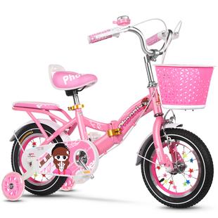 凤凰儿童自行车2-3-4-6-7-8-9-10岁宝宝脚踏单车男孩女孩小孩童车