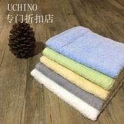 内野中空纱方巾纯棉小毛巾全棉家用四色柔软吸水干用儿童成人