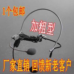 擴音器通用耳麥小蜜蜂話筒教師專用教學頭戴式有線麥克風導遊喊話