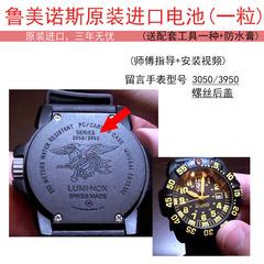 适用于luminox 鲁美诺斯瑞士军表电池 3051 3001 395 手表电池