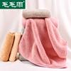 6条超吸水卸妆洗脸家用方巾柔软小毛巾珊瑚绒正方形帕子儿童擦手