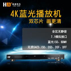 高清先生VISIO X-190 蓝光播放机dvd影碟机网络3D蓝光机4K播放机