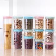 厨房带刻度透明密封罐 食品干果收纳罐塑料杂粮储物罐零食收纳盒