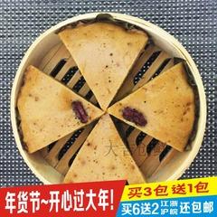 红糖发糕龙游特产红枣糕点心手工糕点营养早餐食品传统糕点350g小