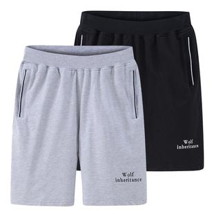 夏季运动短裤男士裤宽松大码纯棉中裤薄款运动裤全棉五分裤男