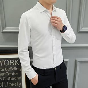 男士长袖纯色商务白色衬衫时尚职业办公衬衣上班工装寸衫