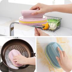 优思居 厨房强力去污擦 带手柄瓷砖刷洗碗刷大号浴室浴缸刷清洁刷