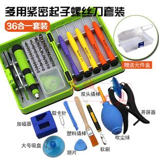 苹果4 4s 5s 6plus手机拆机工具小米三星华为魅族维修工具螺丝