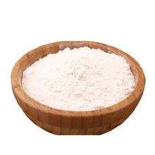 无添加农家饺子馒头面粉 山东小麦通用面粉 中筋面粉5斤