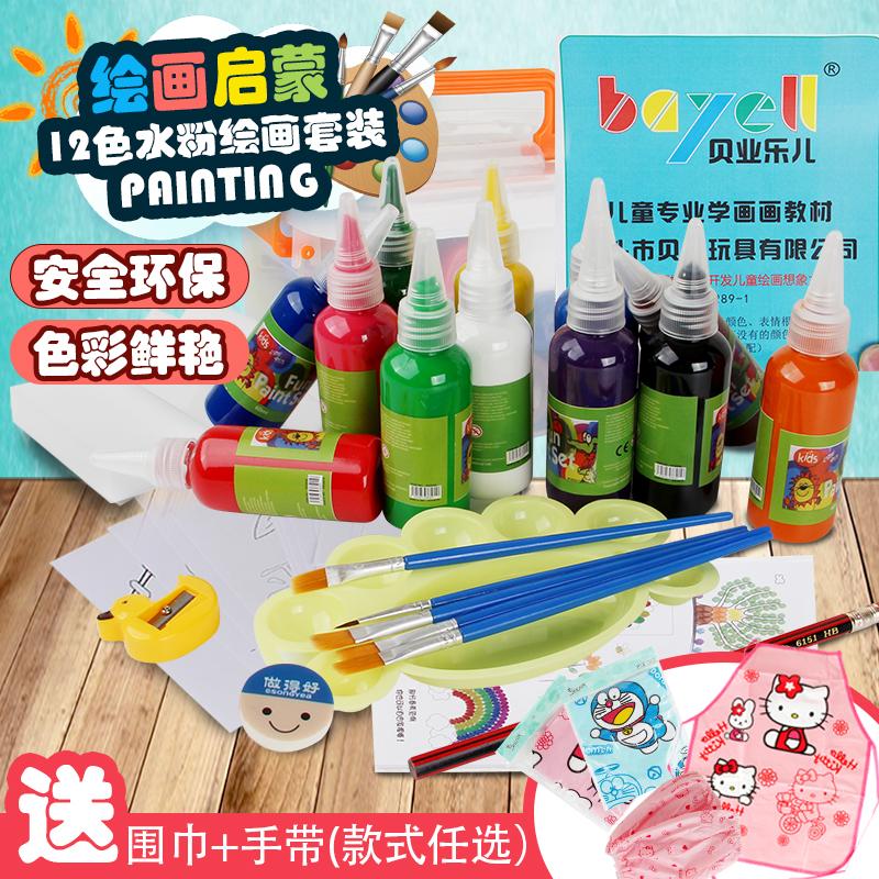 儿童手指画颜料无毒可水洗宝宝画画颜料指印涂鸦水彩绘画工具套装